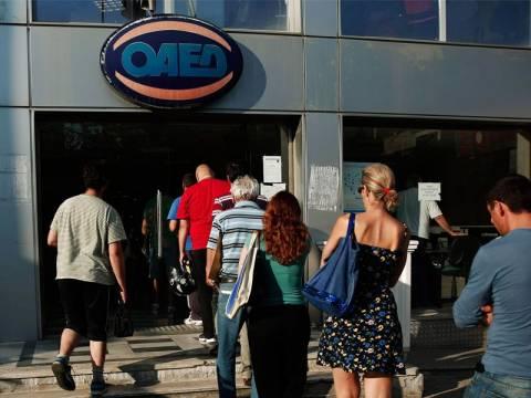 ΟΑΕΔ: Στις 21/8 λήγει η προθεσμία των αιτήσεων για το πρόγραμμα επιδότησης 2.000 ανέργων