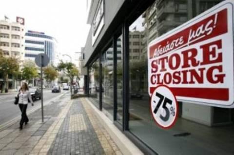 Κατά 2,2% συρρικνώθηκε το κυπριακό ΑΕΠ