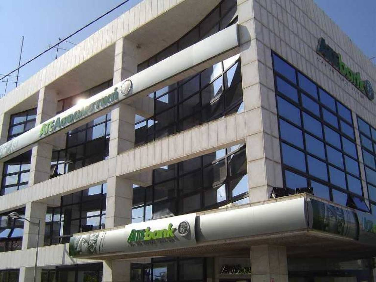 Τρ. Πειραιώς: Η ΑΤΕ Ασφαλιστική πωλείται στην Ergo