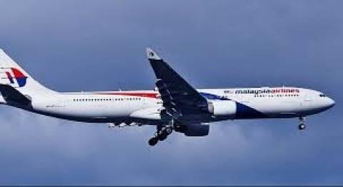 Κλοπή χρημάτων από τους τραπεζικούς λογαριασμούς των επιβατών της πτήσης ΜΗ370