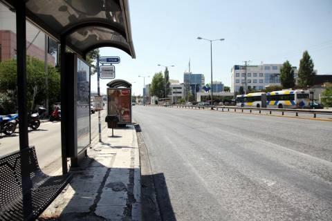Άδεια πόλη η Αθήνα λόγω Δεκαπενταύγουστου (pic)