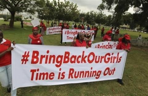 Δεκάδες αγόρια απήγαγε η Μπόκο Χαράμ στη βόρεια Νιγηρία
