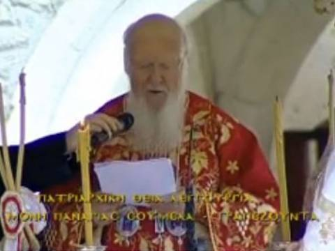 Το συγκινητικό μήνυμα του Οικουμενικού Πατριάρχη Βαρθολομαίου