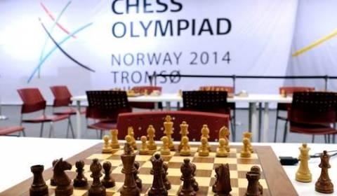 Δύο σκακιστές νεκροί σε διεθνές τουρνουά!