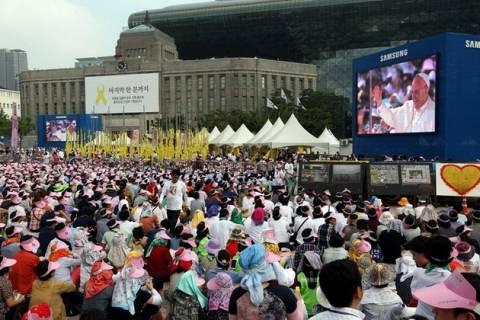 Νότια Κορέα: Ο πάπας έκανε οσίους 124 μάρτυρες