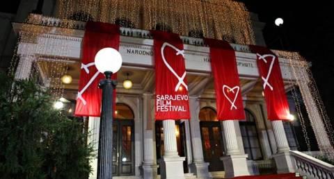 Αυλαία για το Φεστιβάλ Κινηματογράφου του Σαράγεβο