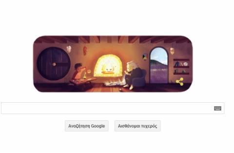 Diana Wynne Jones: Η Google της αφιερώνει το σημερινό doodle