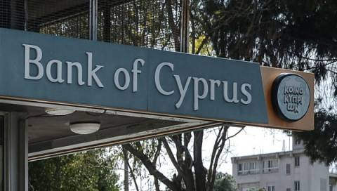 Проект о снижении ставки по кредиту Кипру внесен в Госдуму РФ