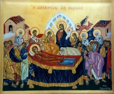 15 Августа – День чудес всеблагой помощницы Греков, богородицы