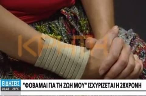 28χρονη έζησε τον εφιάλτη: Το μαχαίρι βρισκόταν στο λαιμό μου κι αυτός από πάνω μου!