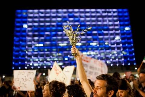 Ισραήλ: Διαδήλωση υπέρ της ειρήνης στο Τελ Αβίβ