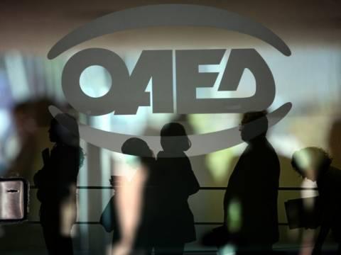 ΟΑΕΔ: Δείτε ποια προγράμματα ανεργίας «τρέχουν»