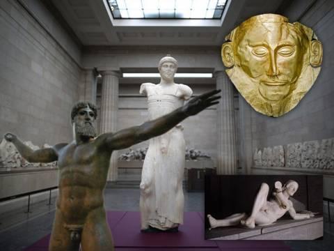 Guardian: Αυτά είναι τα καλύτερα αρχαιοελληνικά αγάλματα