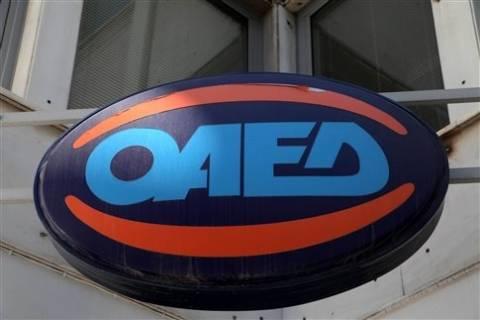 ΟΑΕΔ: Σχέδιο «ξαφνικού θανάτου» καταγγέλλουν οι εργαζόμενοι