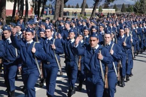 Πρόσκληση Κατάταξης Στρατευσίμων ΠA 2014 E' ΕΣΣΟ