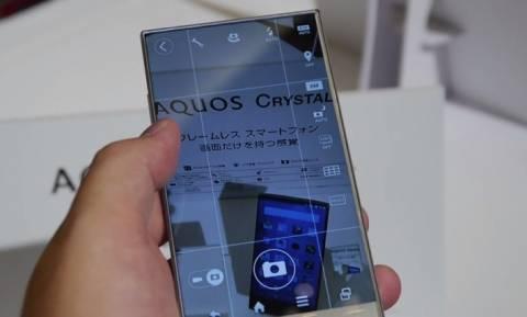 Νέο «έξυπνο» κινητό στην αγορά