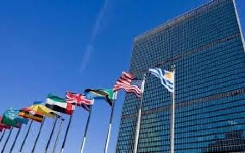 Νορβηγός ο νέος ειδικός σύμβουλος του γγ του ΟΗΕ για το Κυπριακό