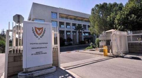 ΥΠΕΞ Κύπρου:Η Πρεσβευτική κατοικία στο Λονδίνο δεν μπορεί να πωληθεί