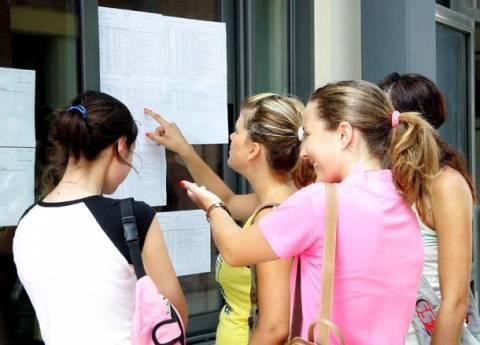 Βάσεις 2014: Από 26 έως 29 Αυγούστου η ανακοίνωση των βάσεων