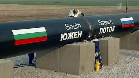 H Βουλγαρία «παγώνει» το έργο του αγωγού South Stream