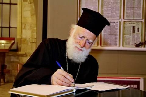 Αρχιεπίσκοπος Κρήτης: Δεν θα εορτάσει λόγω κρίσης