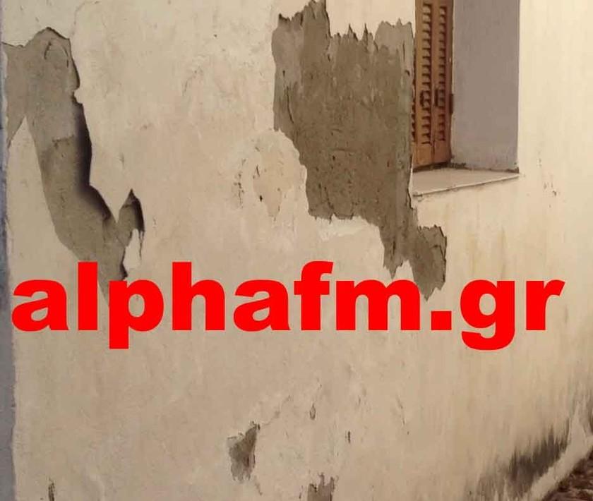 Ισχυρός σεισμός στη Χαλκιδική