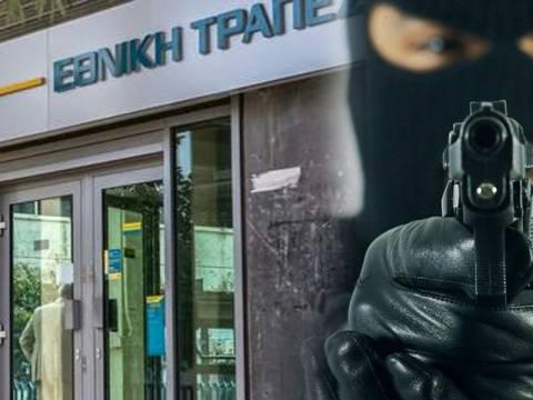 Διευθύντρια τράπεζας: Με απειλούσαν ότι θα σκοτώσουν την οικογένειά μου