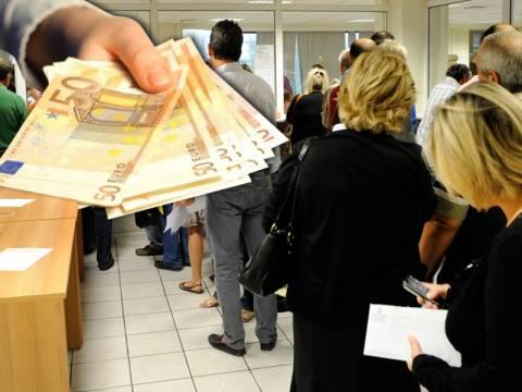 Ποιοι δικαιούνται επίδομα 400 ευρώ το μήνα