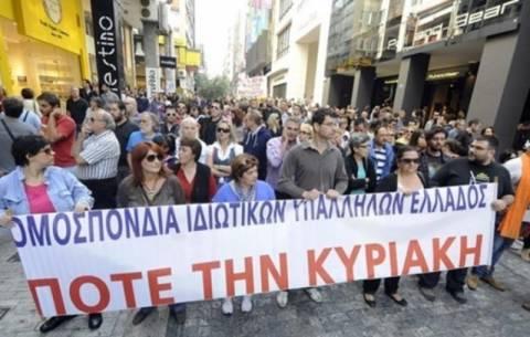 Συγκέντρωση διαμαρτυρίας στην Ερμού για τα ανοιχτά καταστήματα