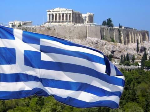 Κάτω τα χέρια από την ελληνική σημαία!