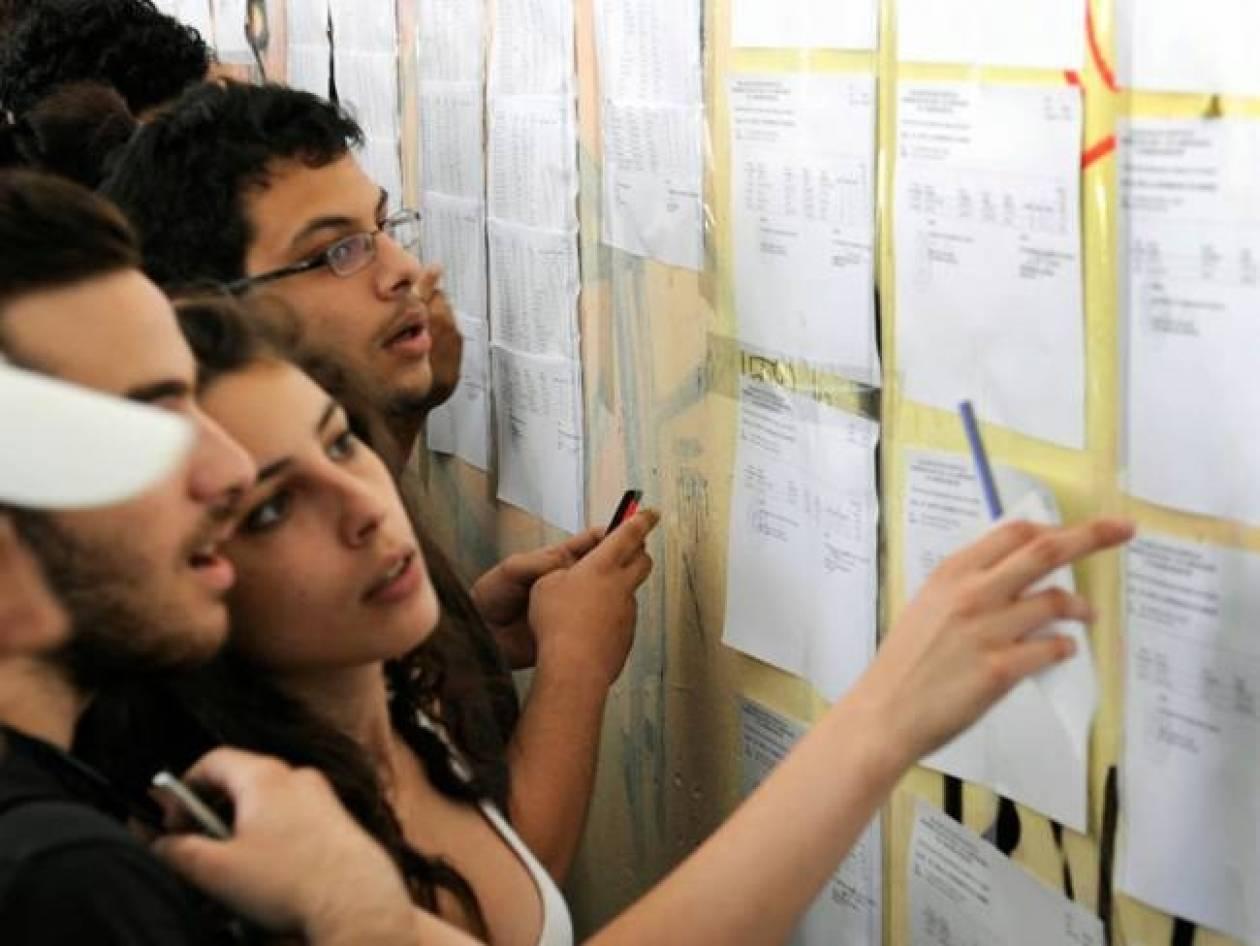 Βάσεις 2014: Την Πέμπτη θα ανακοινωθούν οι βάσεις