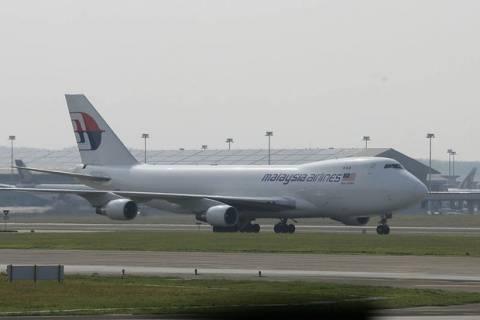 Malaysia Airlines: Αναγκαστική προσγείωση αεροσκάφους