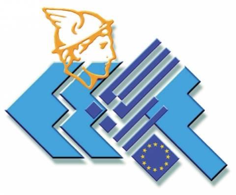ΕΣΕΕ: Υπόμνημα 10 σημείων προς την κυβέρνηση και τα κόμματα
