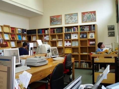 Σε κίνδυνο η λειτουργία της Ιατρικής Βιβλιοθήκης του «ΑΧΕΠΑ»