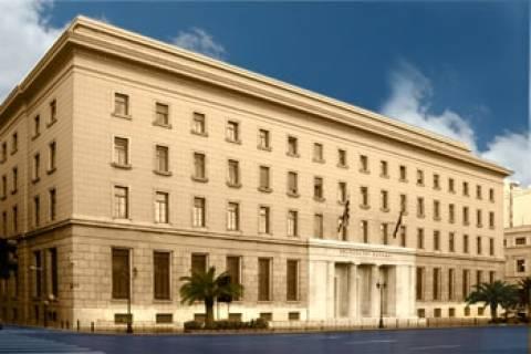 Έγκριση του Κώδικα Δεοντολογίας για τη διαχείριση των μη εξυπηρετούμενων δανείων