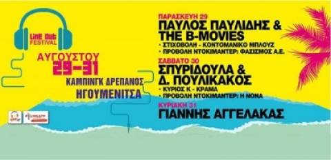 Line Out Festival 2014 στην Ηγουμενίτσα