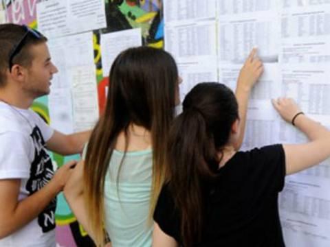 Βάσεις 2014: Την Πέμπτη ανακοινώνονται – Οι τελευταίες εκτιμήσεις