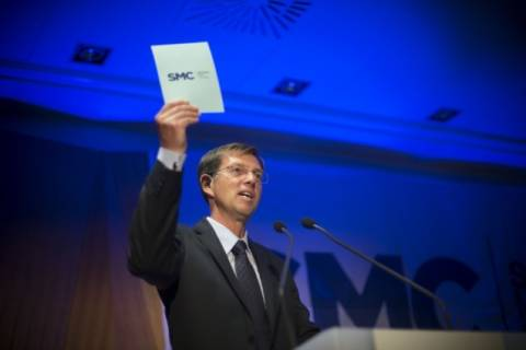 Σλοβενία: Εντολή σχηματισμού κυβέρνησης έλαβε ο Μίρο Τσεράρ