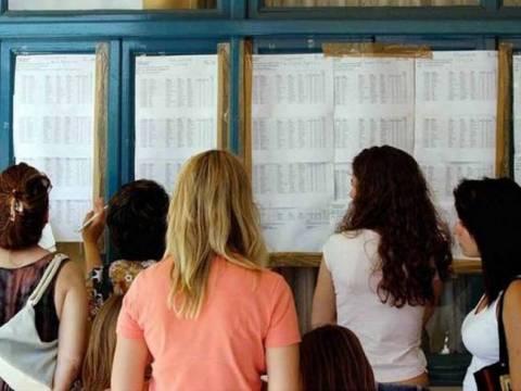 Βάσεις 2014: Αντίστροφη μέτρηση για την ανακοίνωση των βάσεων
