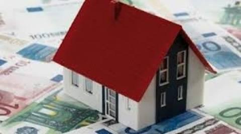 Ο νέος κώδικας για τα «κόκκινα» δάνεια