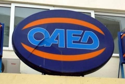 ΟΑΕΔ: Ανακοινώνονται τα αποτελέσματα για τις δωρεάν διακοπές