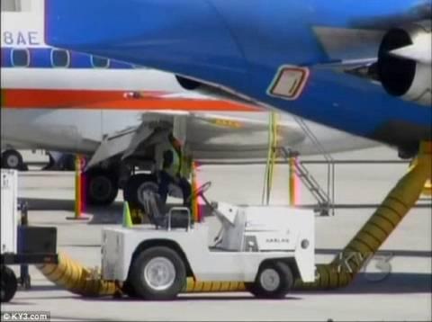 Αναγκαστική προσγείωση αεροσκάφους λόγω διαρροής καυσίμων