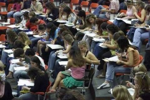 Στη Βουλή η τροπολογία για τους «αιώνιους φοιτητές»