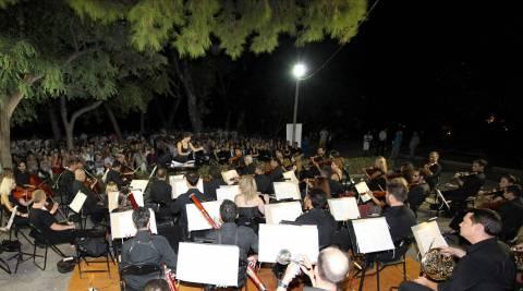 Συναυλία του Γ' Πανελλήνιου Masterclass Διεύθυνσης Ορχήστρας