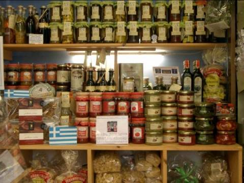 Σε «ελληνική αγορά» θα μετατραπεί γνωστή αμερικανική αλυσίδα σουπερμάρκετ