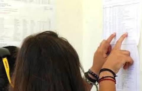 Βάσεις 2014: Άνοδος στις περισσότερες σχολές