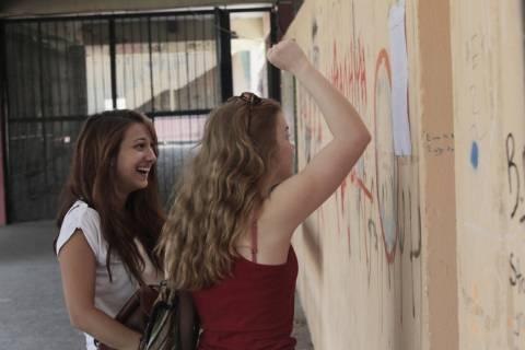 Βάσεις 2014: Η βάση εισαγωγής για τη Φιλολογία Αθηνών