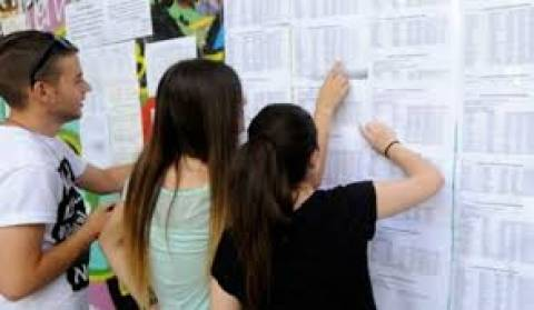 Βάσεις 2014: Άνοδος 2.530 μορίων στη τμήμα Γαλλικής Φιλολογίας Αθηνών