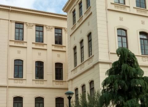 Βάσεις 2014: Η βάση εισαγωγής για το τμήμα Ιστορίας και Αρχαιολογίας Αθηνών