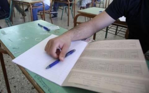 Βάσεις 2014: Η σχολή που πέρασε μόνο ένας φοιτητής